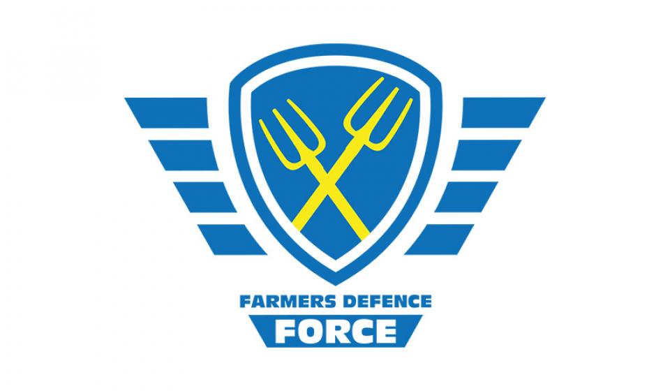 FDF-logo-featured